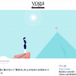 Yoga Jounal onlineへ寄稿