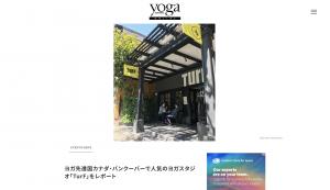 yogareport-yogajounal