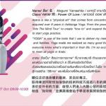 【秘島クラビ/ヨガ旅】東南アジア最大のタイランド・ヨガフェスティバルに参加決定